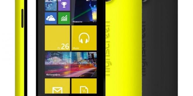 WinWin y WinJoy, dos nuevos smartphones low cost de la fabricante rusa Highscreen